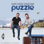 کاور آهنگ Puzzle Band - Kar Dadi Dastam