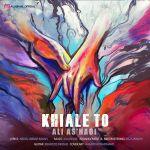 کاور آهنگ Ali Ashabi - Khiale To