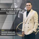 کاور آهنگ Fereydoun - Tazegia
