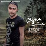 Mohammad Mc - Eshgh Mamnoo
