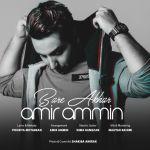 Amir AmMin - Bare Akhar