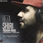 کاور آهنگ Reza Shiri - Yadam Nade