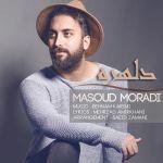 کاور آهنگ Masoud Moradi - Delhoreh