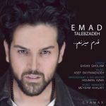 کاور آهنگ Emad Talebzadeh - Ghadam Mizanam