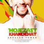 کاور آهنگ Ardalan Tomeh - Mojezast Khandehat