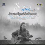 Ahmadreza Nabizadeh - Fasle Panjom