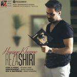 کاور آهنگ Reza Shiri - Havaye Khoone