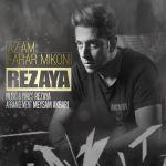کاور آهنگ Rezaya - Azam Farar Mikoni