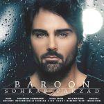 کاور آهنگ Sohrab Pakzad - Baroon