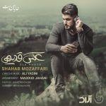 کاور آهنگ Shahab Mozaffari - Akse Ghadimi
