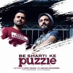 کاور آهنگ Puzzle Band - Be Sharti Ke