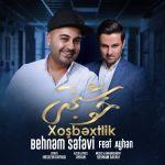 کاور آهنگ Behnam Safavi - Khoshbakhti (Ft Ayhan)
