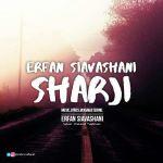 Erfan Siavashani - Sharji