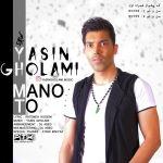 کاور آهنگ Yasin Gholami - Mano To