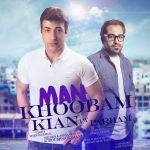 کاور آهنگ Kian - Man Khoobam (Ft Parham)