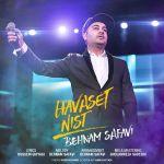 کاور آهنگ Behnam Safavi - Havaset Nist