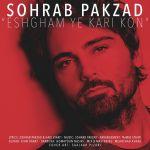 کاور آهنگ Sohrab Pakzad - Eshgham Ye Kari Kon