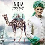 Pouya Vazhe - India