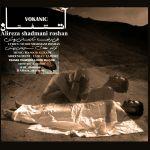 Alireza Shadmani Roshan - Atashfeshan