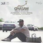 کاور آهنگ Shahab Mozaffari - Ghasam