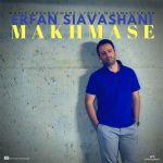 Erfan Siavashani - Makhmase
