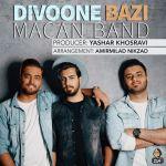 Macan Band - Ba To Aroomam