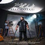 کاور آهنگ Reza Sadeghi - Bahoone Manteghi