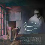 کاور آهنگ Fereydoun - Sabro Ghararam