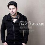 کاور آهنگ Hamid Askari - Bavar Kon