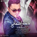 کاور آهنگ Iman Azari - Dokhtar Afghani