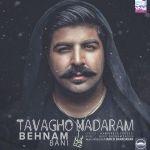 کاور آهنگ Behnam Bani - Tavagho Nadaram
