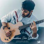کاور آهنگ Ali Yasini - Khandehamo Doost Dasht