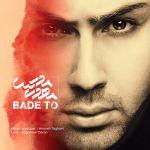 کاور آهنگ Mehdi Modarres - Bade To
