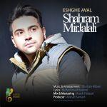 Shahram Mirjalali - Eshghe Aval