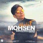 کاور آهنگ Mohsen EbrahimZadeh - Ghalaf
