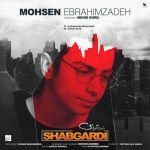 کاور آهنگ Mohsen EbrahimZadeh - Shabgardi