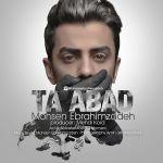 کاور آهنگ Mohsen EbrahimZadeh - Ta Abad