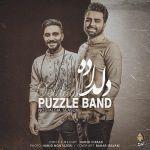 کاور آهنگ Puzzle Band - Deldade