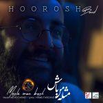 Hoorosh Band - Mesle Man Bash