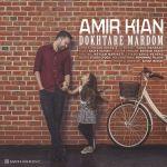 Amir Kian - Dokhtare Mardom