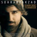 کاور آهنگ Sohrab Pakzad - Eshghe Yedooneh