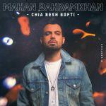 کاور آهنگ Mahan Bahram Khan - Chia Besh Gofti
