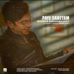 کاور آهنگ Mohsen EbrahimZadeh - Paye Sabetam
