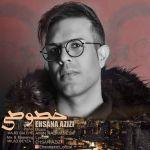 کاور آهنگ Ehsan Azizi - Khososy