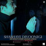کاور آهنگ Mohsen EbrahimZadeh - Shabhaye Divoonegi