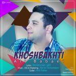 کاور آهنگ Ali Babaei - Khoshbakhti