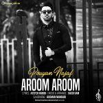 کاور آهنگ Pouyan - Aroom Aroom