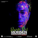 کاور آهنگ Mohsen EbrahimZadeh - Darde Del