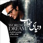 کاور آهنگ Mehdi Jahani - Behtarin Daghigheha