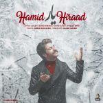 Hamid Hiraad - Yar